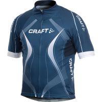 Craft  Angebote –  Craft Performance Tour Jersey blue  gerade als Outdoor – Schnäppchen für Sparer